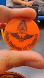 City Line token