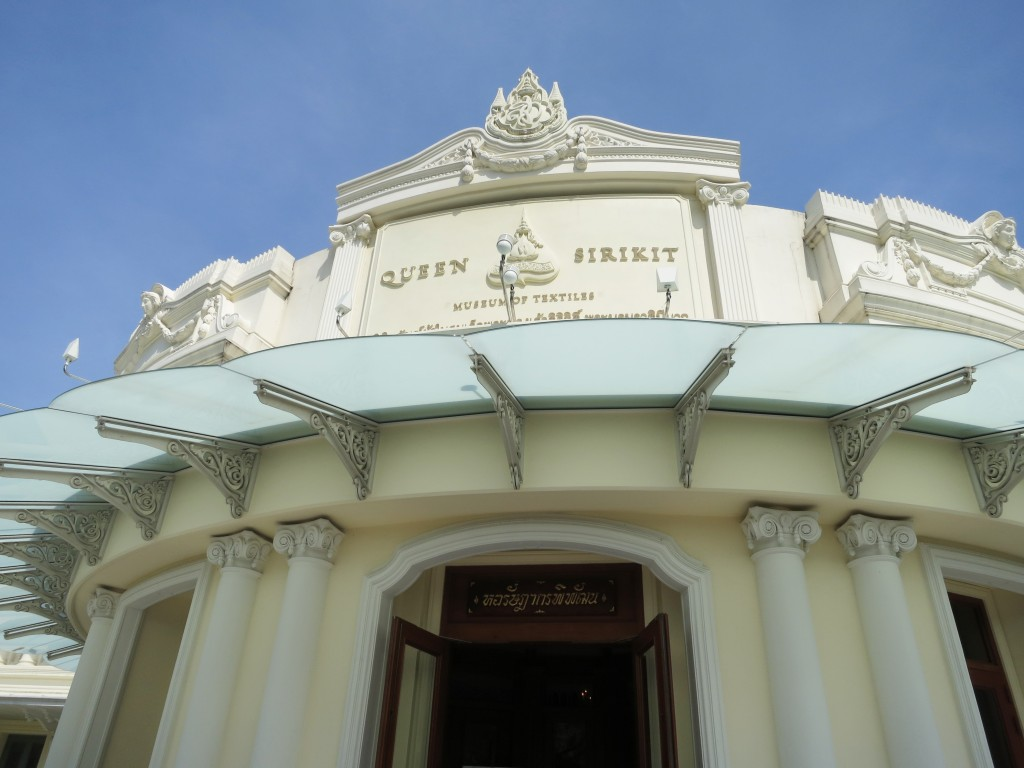 Queen Sirikit Museum of Textile