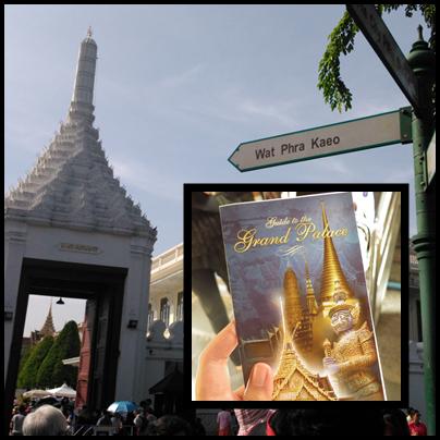 Grand Palace Gate
